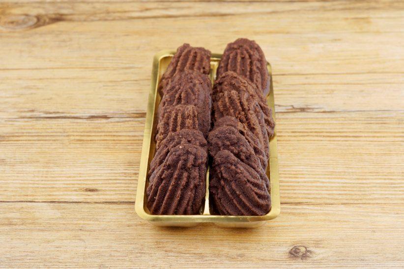 Kakaohörnchen
